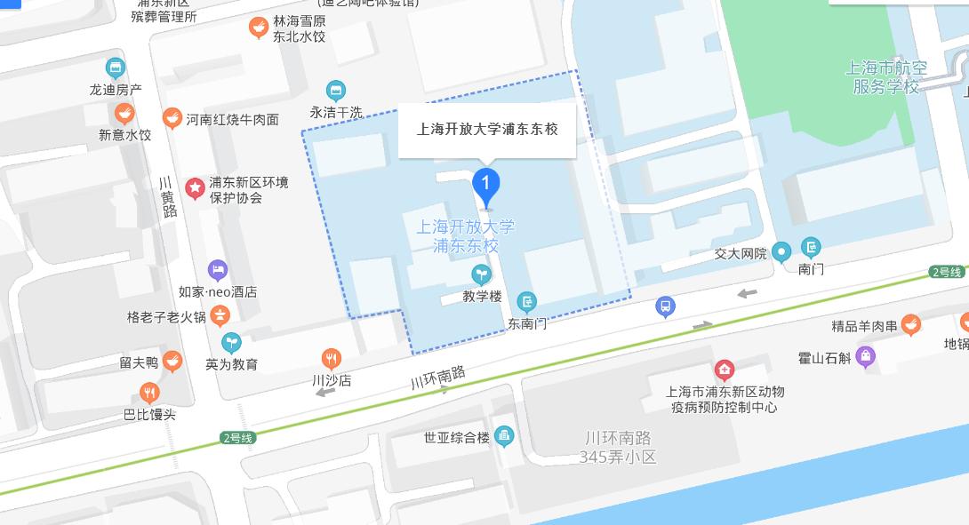 上海开放大学浦东东校