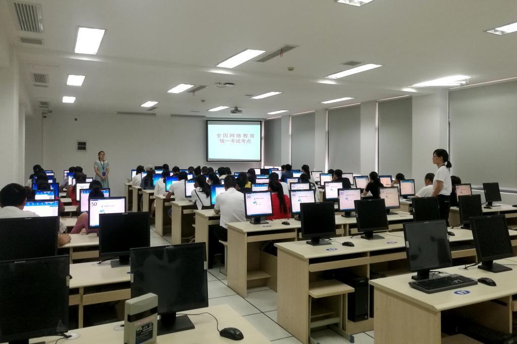 安徽远程教育,安徽网络教育统考报名,安徽网络教育统考考试