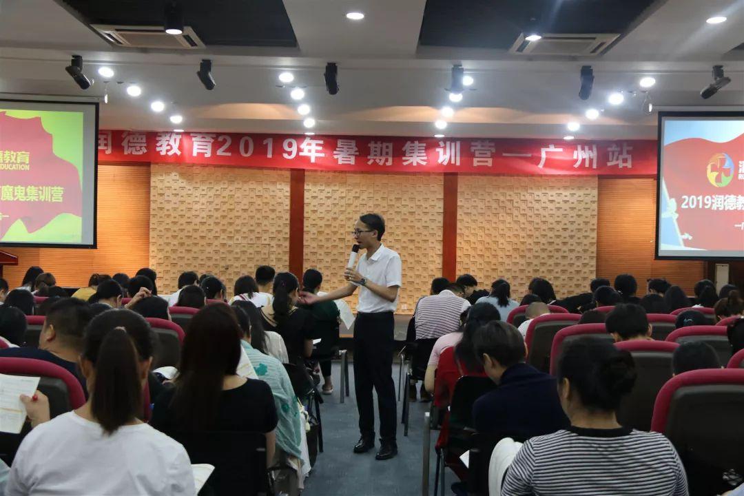 润德执业药师集训营_1.jpg