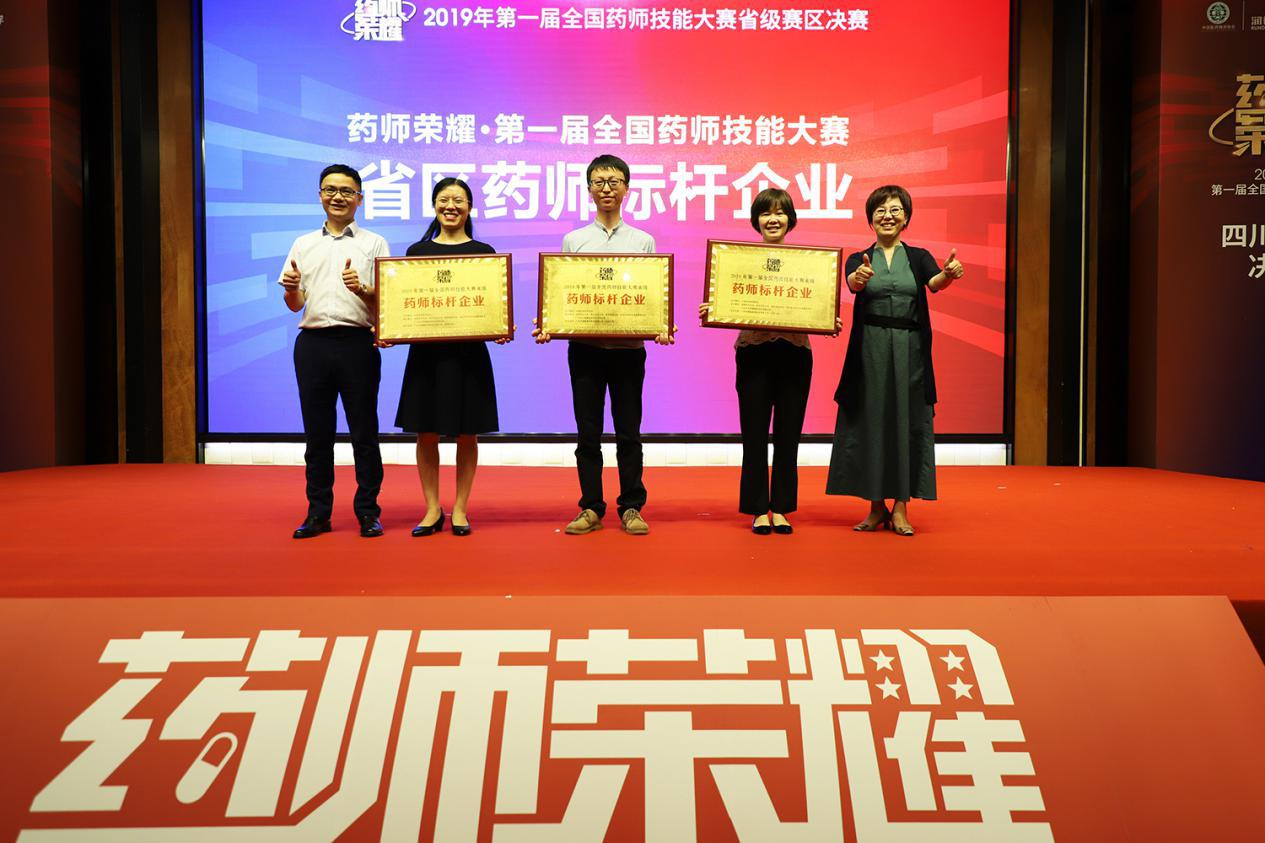 企业颁奖_12.png