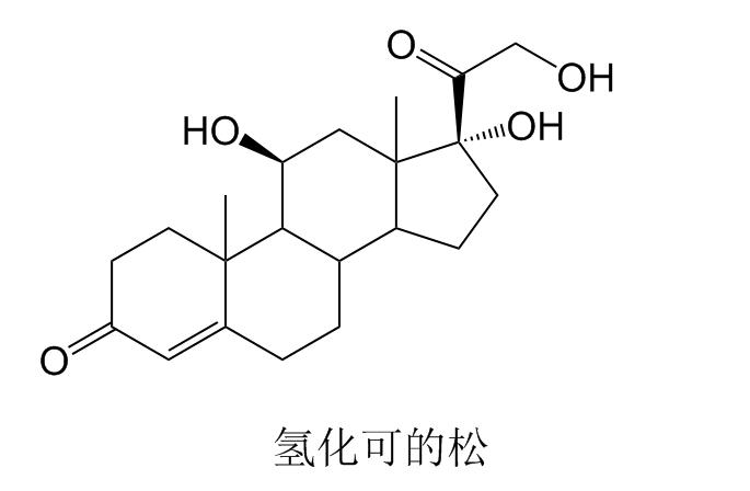 西药执业药师_4
