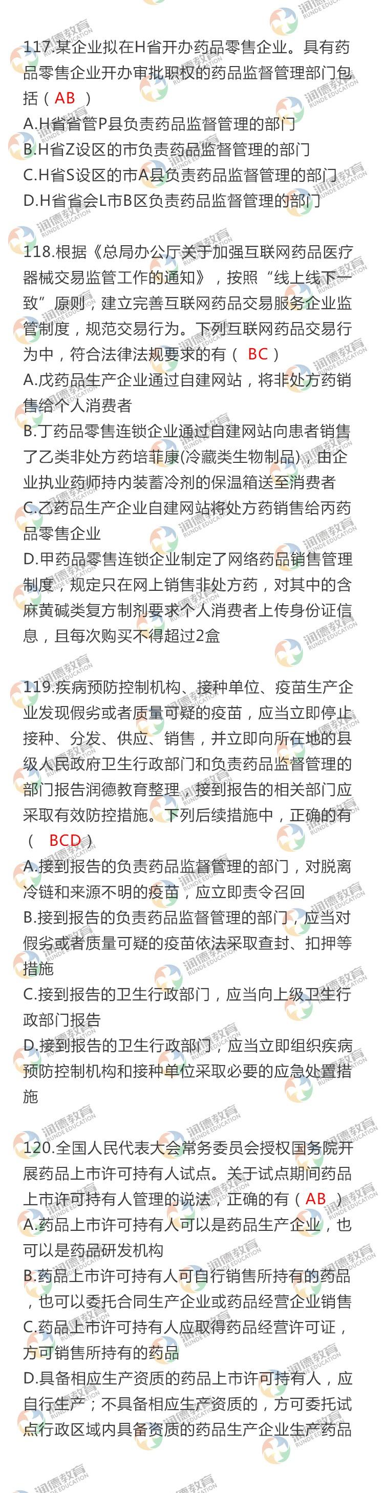 法规131-140.jpg