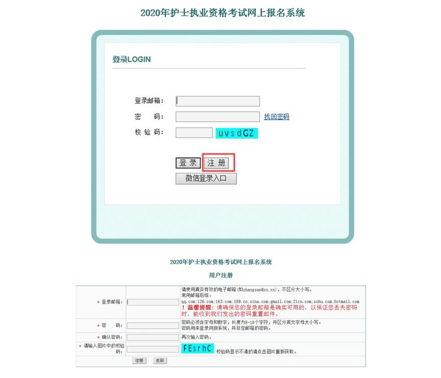 护士资格考试1.jpg