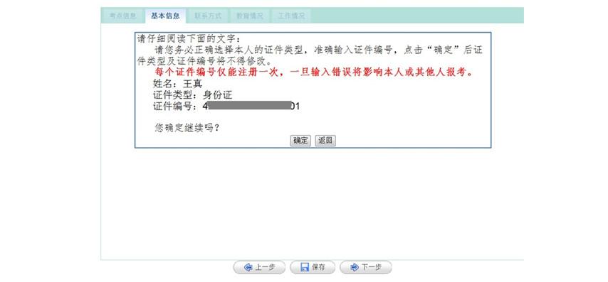 护士资格考试_5.jpg