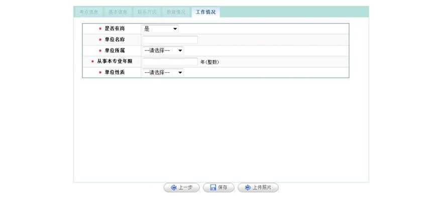 护士资格考试_10.png