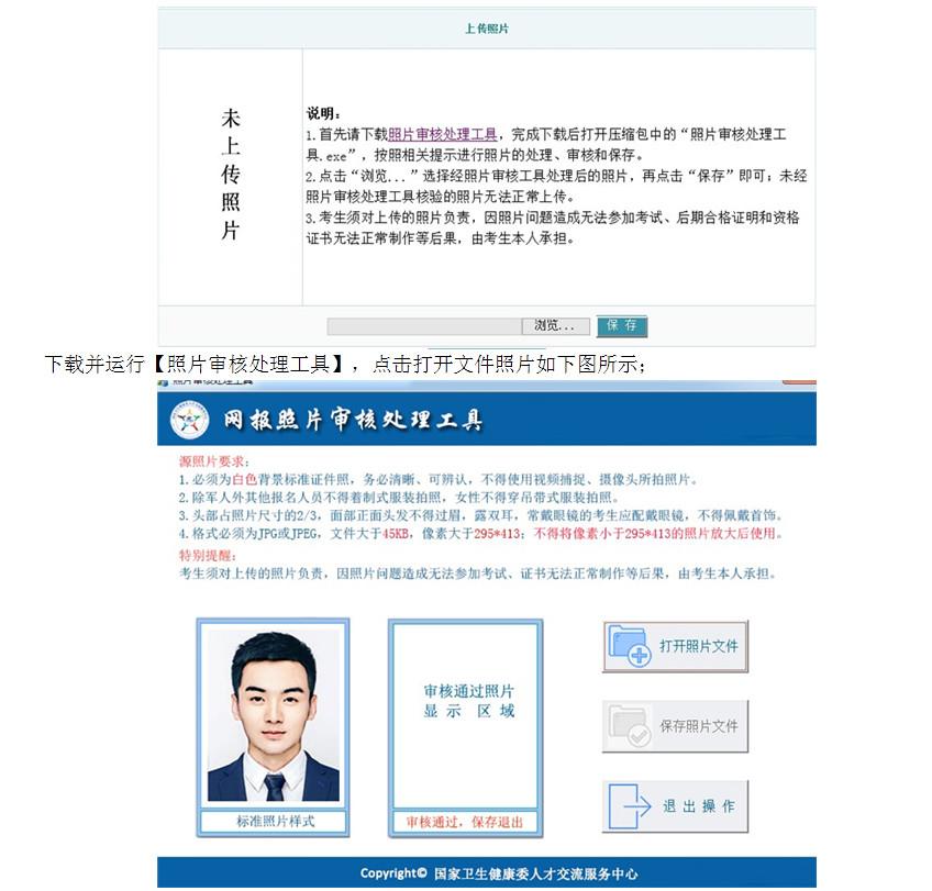 护士资格考试_11.jpg