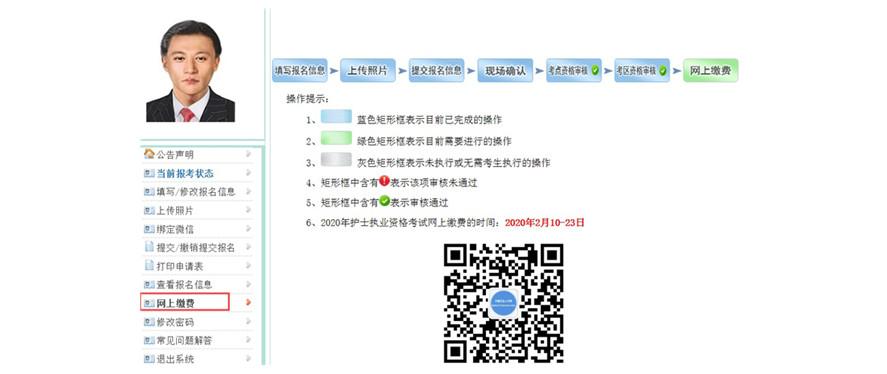 护士资格考试_21.jpg