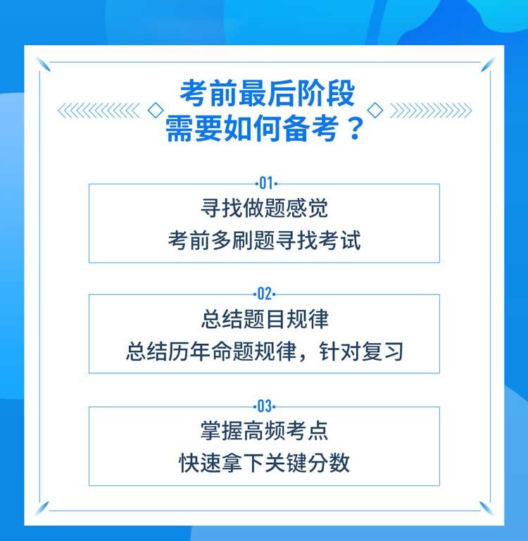 护士资格考试历年汇编_ (2).jpg