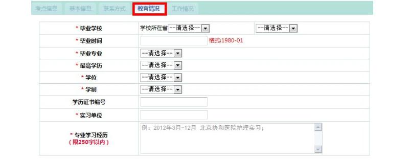 护士资格考试_2.jpg