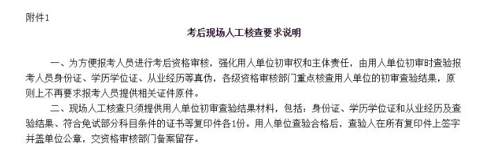 湖南执业药师_5.png