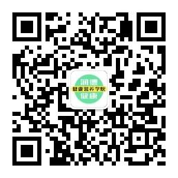 首席健康师8cm(jks2018).jpg